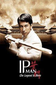 Ip Man 3.1 The Legend Is Born (2010) ยิปมัน เปิดตำนานปรมาจารย์หมัดหย่งชุน