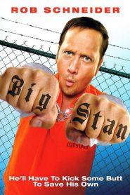 Big Stan (2007) พี่บิ๊กเบิ้ม ขอทีอย่าแหยม