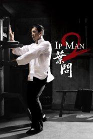 Ip Man 2 Legend of the Grandmaster (2010) ยิปมัน 2 อาจารย์บรู๊ซลี