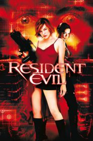 Resident Evil 1 (2002) ผีชีวะ 1