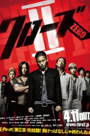 Crows Zero II (2009) เรียกเขาว่าอีกา 2