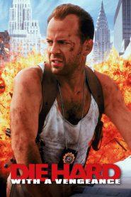 DIE HARD 3: WITH A VENGEANCE (1995) ดาย ฮาร์ด 3 : แค้นได้ก็ตายยาก