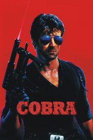 COBRA (1986) คอบร้า