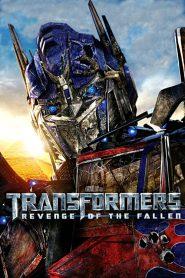 Transformers 2 (2009) ทรานส์ฟอร์เมอร์ส 2 : อภิมหาสงครามแค้น