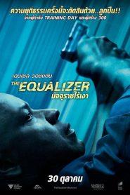 The Equalizer (2014) มัจจุราชไร้เงา