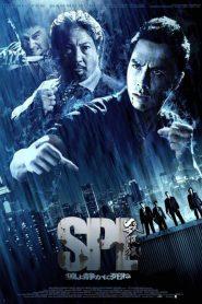 SPL: Kill Zone (2005) ทีมล่าเฉียดนรก