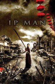 Ip Man 1 (2008) ยิปมัน เจ้ากังฟูสู้ยิบตา