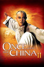 ONCE UPON A TIME IN CHINA (1992) หวงเฟยหง ถล่มมารยุทธจักร