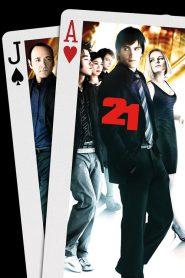 21 (2008) เกมเดิมพันอัจฉริยะ