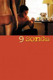 9 Songs (2004) ทำนองรักจังหวะใคร่