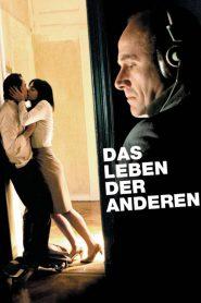 The Lives of Others (2006) วิกฤติรักแดนเบอร์ลิน
