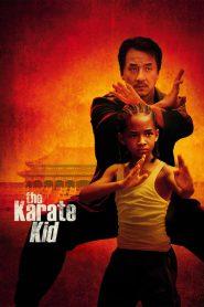 The Karate Kid (2010) เดอะคาราเต้คิด