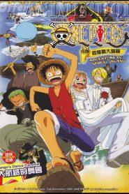One Piece The Movie 02 (2001) วันพีช มูฟวี่ การผจญภัยบนเกาะแห่งฟันเฟือง (ซับไทย)