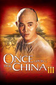ONCE UPON A TIME IN CHINA (1993) หวงเฟยหง ถล่มสิงโตคำราม