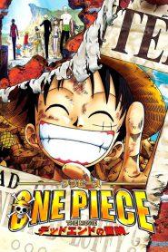 One Piece The Movie 04 (2003) วันพีช มูฟวี่ การผจญภัยที่เดดเอนด์ (ซับไทย)