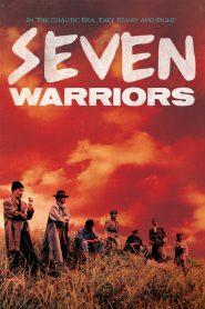Seven Warriors (1989) 7 มหาประลัย