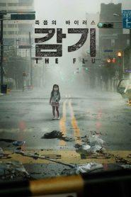 The Flu (2013) มหันตภัยไข้หวัดมฤตยู (ซับไทย)