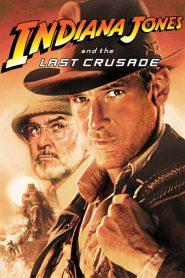 Indiana Jones and the Last Crusade (1989) ขุมทรัพย์สุดขอบฟ้า 3 ศึกอภินิหารครูเสด