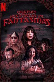 Ghost Stories (2020) เรื่องผี เรื่องวิญญาณ (ซับไทย)