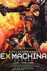 Appleseed Ex Machina (2007) คนจักรกลสงคราม ล้างพันธุ์อนาคต