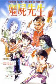 Mr Vampire 1 (1985) ผีกัดอย่ากัดตอบ 1