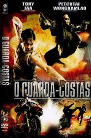 The Bodyguard 1 (2004) บอดี้การ์ดหน้าเหลี่ยม 1