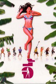 Andaman Girl (2005) จี้