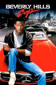 Beverly Hills Cop 1 (1984) โปลิศจับตำรวจ 1