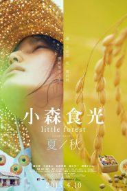 Little Forest Summer Autumn (2014) อาบเหงื่อต่างฤดู (ซับไทย)