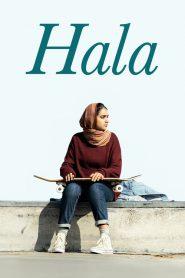 Hala (2019) ฮาลา (Soundtrack)