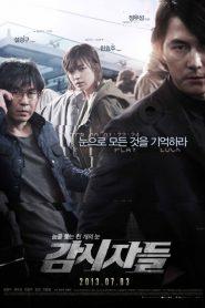 Cold eyes (2013) โคลต์ อายส์