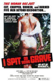 I Spit on Your Grave (1978) ซัมเมอร์ช็อค แค้นต้องฆ่า [Soundtrack บรรยายไทย]