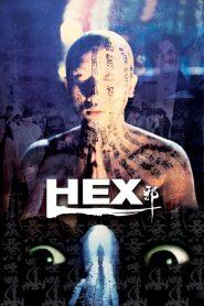 18+ Hex (Xie) (1980) Soundtrack