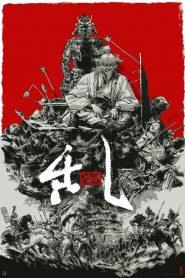Ran (1985) ศึกบัลลังก์เลือด (ซับไทย)