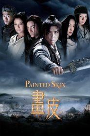 Painted Skin (2008) พลิกตำนานโปเยโปโลเย