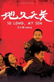So Long My Son (2019) ซับไทย