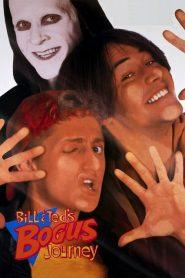 Bill and Teds Bogus Journey (1991) บิลล์กับเท็ด ตอน สองหุ่นยนต์เขย่าโลก