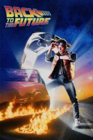 Back to the future (1985) เจาะเวลาหาอดีต