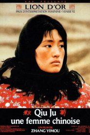The Story of Qiu Ju (1992) เหนือคำพิพากษา (ซับไทย)