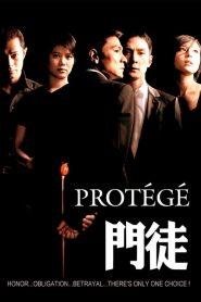 Protege (2007) เกมคน เหนือคม