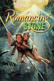 Romancing the Stone (1984) ล่ามรกตมหาภัย