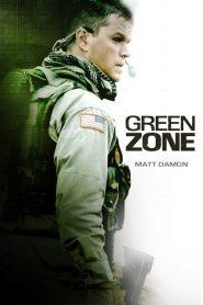 Green Zone (2010) โคตรคนระห่ำ ฝ่าโซนเดือด
