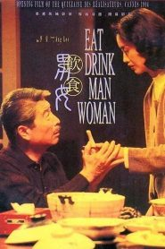 Eat Drink Man Woman (1994) ชิวหาไร้รส (ซับไทย)