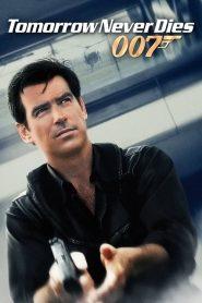 James Bond 007 Tomorrow Never Dies (1997) เจมส์ บอนด์ 007 ภาค 19: พยัคฆ์ร้ายไม่มีวันตาย