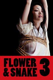 Flower and Snake 3 (2010) Soundtrack ซับอังกฤษ