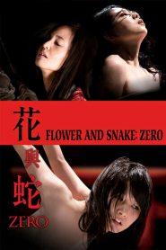 Flower and Snake Zero (2014) 18+ Soundtrack ซับอังกฤษ
