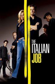The Italian Job (2003) ปล้นซ้อนปล้น พลิกถนนล่า