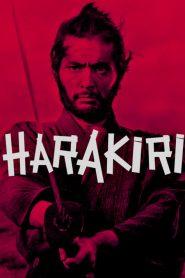 Harakiri (1962) ฮาราคีรี คว้านท้อง [ซับไทย]