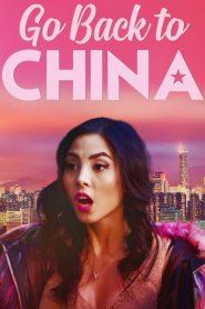 Go back to China (2019) Soundtrack