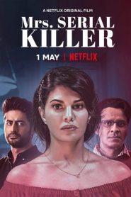 Mrs. Serial Killer (2020) ฆ่าเพื่อรัก [ซับไทย]